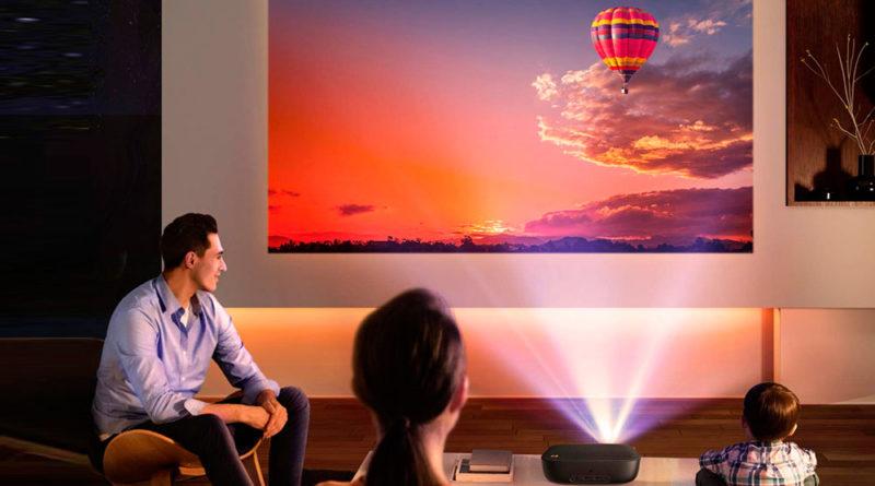 Los mejores proyectores multimedia
